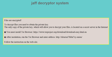Jaffによってデスクトップに表示された脅迫文